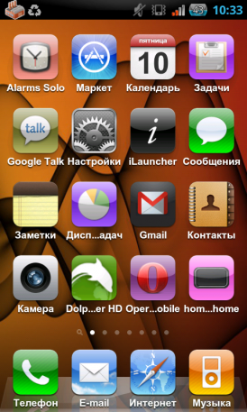 iLauncher для Android