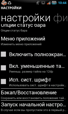 Launcher7 для Android