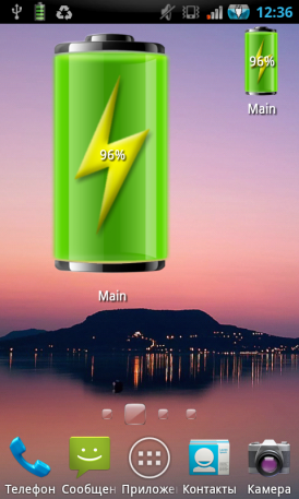 Dual Battery Widget для Android