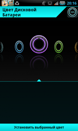 Battery Disc Widget для Android
