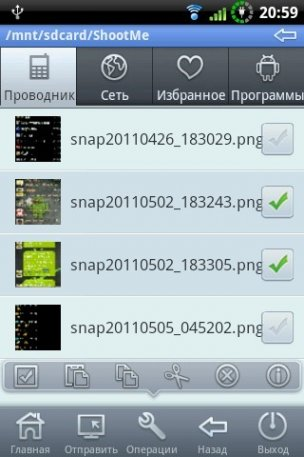 File Expert для Android
